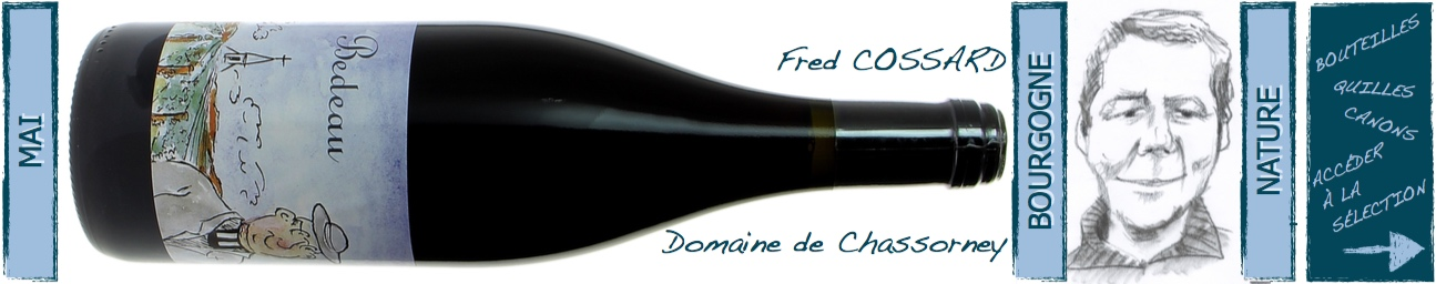 Domaine de Chassorney - Fred Cossard