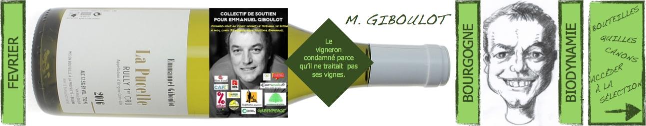 Emmanuel Giboulot