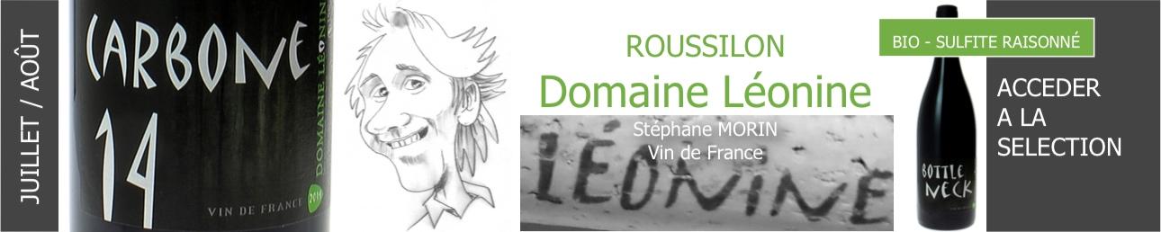 Domaine léonine - Stéphane Morin